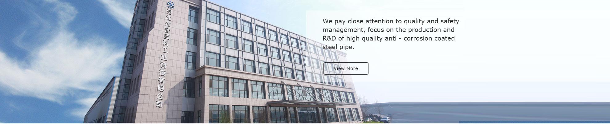 Hebei PuLanke Industrial Technology Co., Ltd.