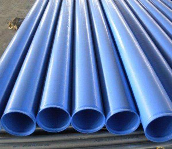 Outside Epoxy Coated Steel Pipe