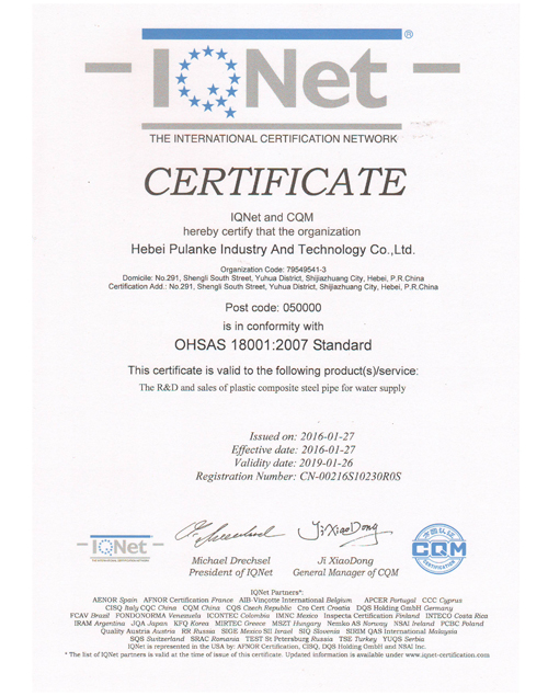 Safety Management System Certificate (English)