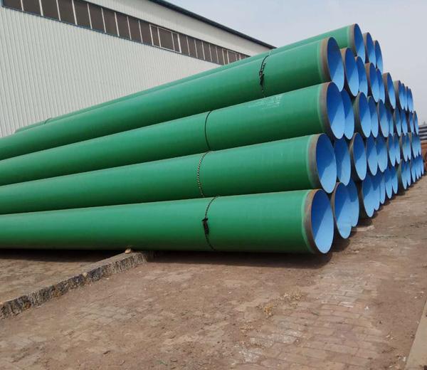 Outside Polyethylene Coated Steel Pipe