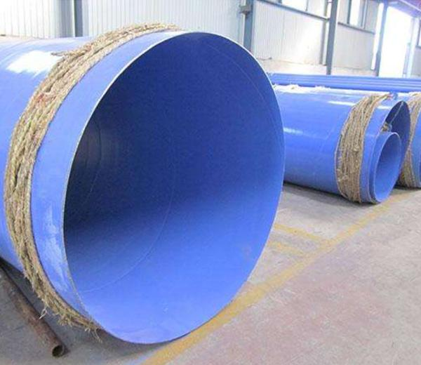 Inside and Outside Epoxy Coated Steel Pipe