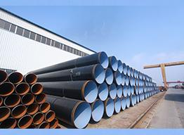 Do You Know The General Requirements of The Installation of Epoxy Coated Steel Pipe