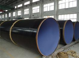 The Scope of Application of Epoxy Coated Steel Pipe