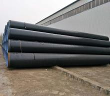 Polyethylene Coated Steel Pipe Application and Characteristics I