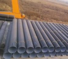Polyethylene Coated Steel Pipe Application and Characteristics II