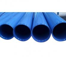 Quality Assurance Method of 3 Layer PE Steel Pipe