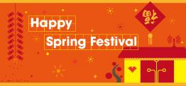 PLC Industrial Technology Wish You Spring Festival