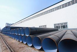 Coating Process of Epoxy Coated Steel Pipe