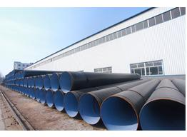 Do You Know Epoxy Coated Steel Pipe?
