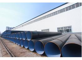 Detailed Introduction of Epoxy Coated Steel Pipe