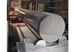 Do You Know About Polyethylene Coated Steel Pipe?