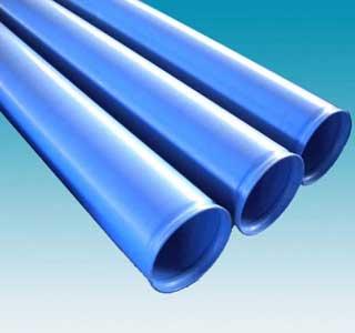 Inner plastic coated steel pipe