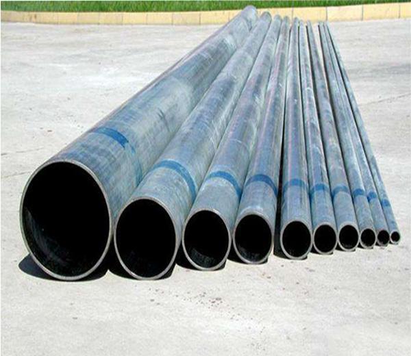 Galvanized Steel Pipe(GI PIPE)
